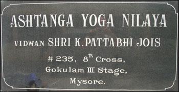 KPJ Ashtanga Yoga Nilaya